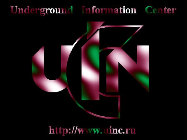 uinC ScreenSaver